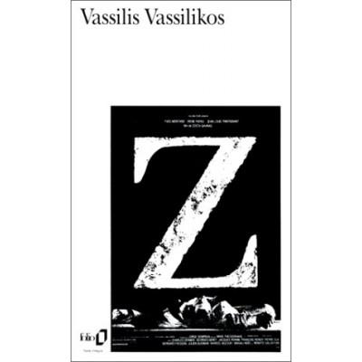 Z De Vassilis Vassilikos