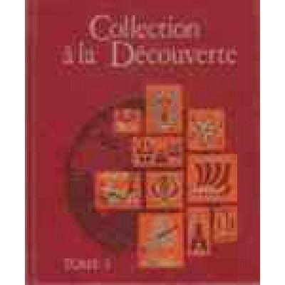 Collection à la découverte  Tome 1 Les chevaux les chiens les chats édition Grolier 1976